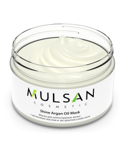 Shine Argan Oil Mask