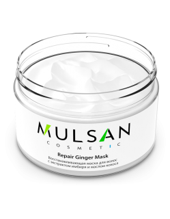Repair Ginger Mask