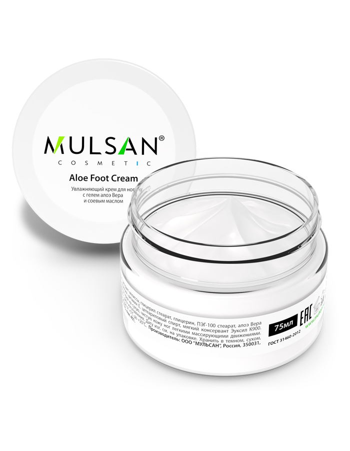 Aloe Foot Cream