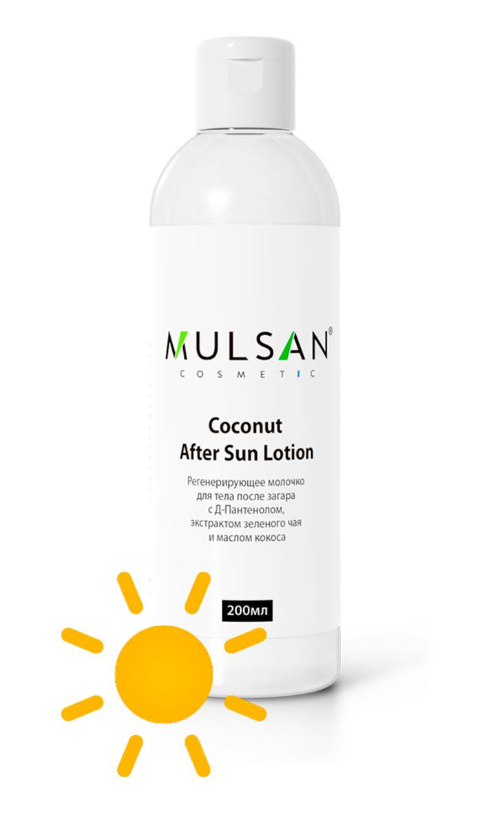 Coconut After Sun Lotion