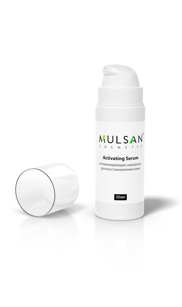 Activating Serum